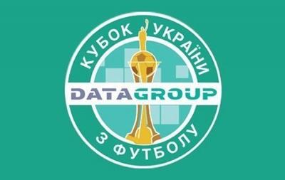 Славутич выходит в полуфинал Кубка Украины