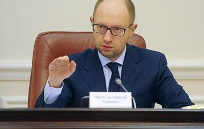 Общий объем фискального дефицита в Украине составляет 289 млрд грн - Яценюк
