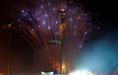 Празднование Дня Киева