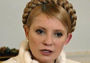 Власенко: Тимошенко опять незаконно отказали в проведении встречи