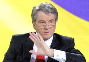Ющенко хочет попрощаться с Тимошенко и с экономическим курсом правительства