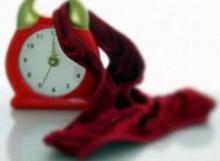 Современный темп жизни оставил на секс только две минуты