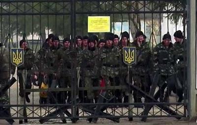 Из Крыма выведено около 400 украинских военных, один остается в плену - Минобороны