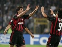 Серия А: Милан теряет очки в матче с Ливорно