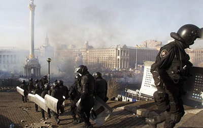 СБУ изъяла оружие, которое могло использоваться при расстрелах на Майдане