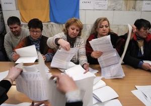 Украинская диаспора отправит на парламентские выборы своих наблюдателей