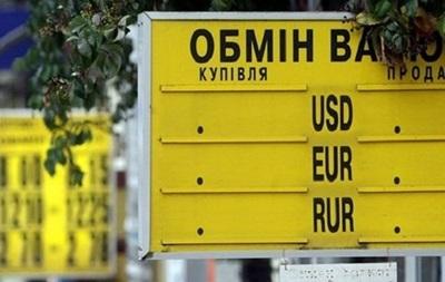 Курс валют НБУ на 1 апреля