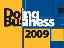 Заниматься бизнесом сложнее, чем в Украине - только в Африке