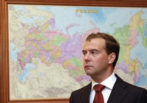 Медведев прибыл в Японию