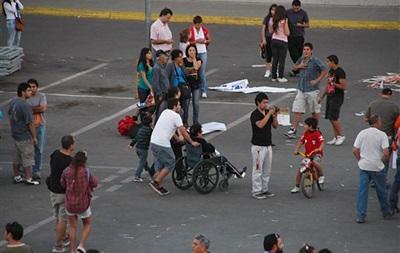 В Чили объявили эвакуацию из прибрежных районов из-за угрозы цунами
