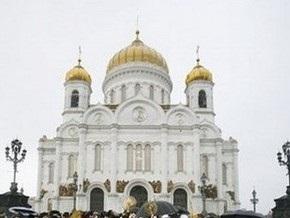 Завтра Архиерейский собор изберет кандидатов на Московский патриарший престол