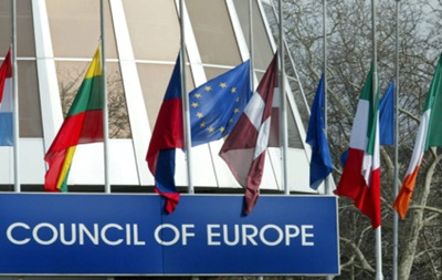 Украина выполнила все обязательства по защите русского языка - Совет Европы