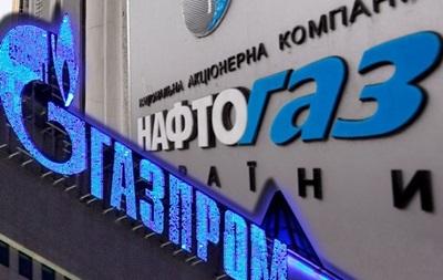 В Москве может пройти встреча делегации Нафтогаза с главой Газпрома - СМИ