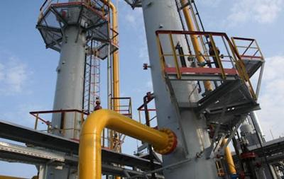 Акции компании Укргаздобыча выведут на IPO к 2016 году