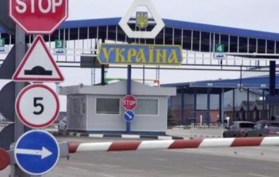 На границе с Донецкой областью возможны провокации - Госпогранслужба