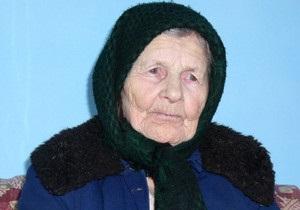 Самая старая жительница Украины отмечает 116-летие