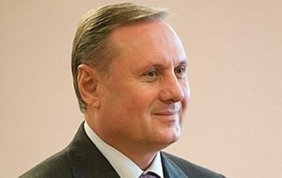 Ефремову заблокировали банковский счет из-за  финансирования терроризма