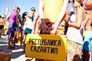 В  2014 году Казантип планируют провести в Херсонской области