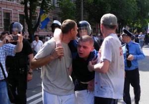новости Киева - драка - митинг оппозиции - В драке в центре Киева пострадали несколько человек - МВД