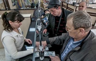 Крымчане смогут получить пенсии в соседних областях - Минсоцполитики