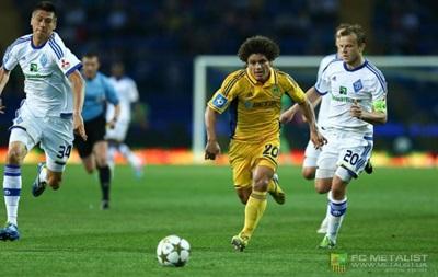 Эксперт: У Динамо будет солидное преимущество над Металлистом