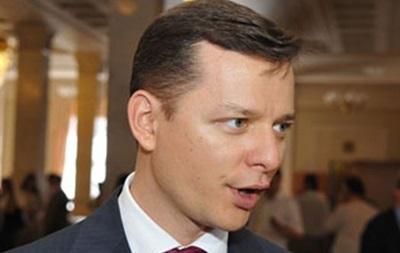 Ляшко  допросил  заместителя Авакова