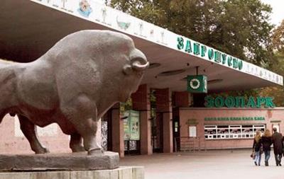 В киевском зоопарке установят новую систему ориентирования