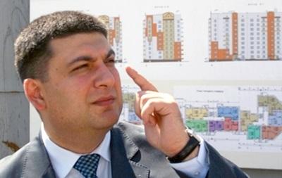 Правительство должно принять решение об открытии генеральных планов городов - Гройсман