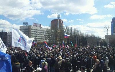 В Донецке снова митингуют. Онлайн-трансляция