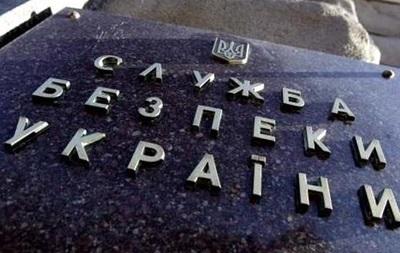 СБУ задержала в Луганской области вооруженную диверсионную группу