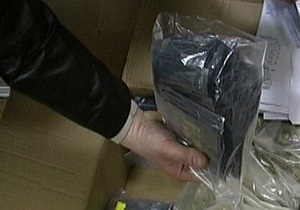 СБУ изъяла у пассажира поезда полтора килограмма каннабиса