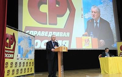 В Крыму и Севастополе начинают появляться региональные отделения российских политических партий