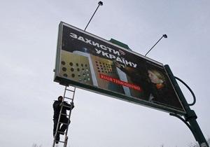 Stratfor: Украинские выборы и усиление России