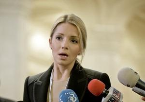 Тимошенко подарили ко дню рождения трехдневное свидание с дочерью