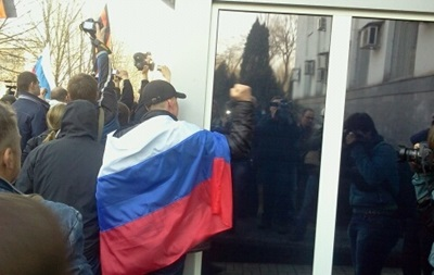В Донецке захватили здание управления СБУ - СМИ