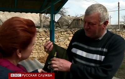 Станет ли Приднестровье вторым Крымом? - BBC