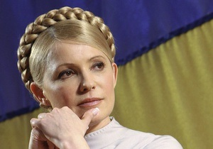 Сегодня в Испании Тимошенко наградят за вклад в защиту демократии