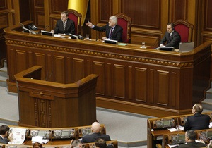 Сегодня Верховная Рада решит судьбу Кабмина Тимошенко