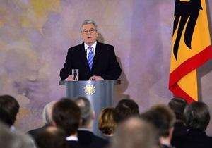 Президент Германии: Разговоры о диктате Берлина безосновательны