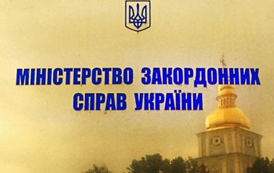 МИД Украины готовит России ноту в связи с убийством украинского офицера