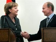 Германия заблокирует предоставление Украине ПДЧ в НАТО