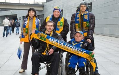 Матч Динамо - Металлист посетили 25 представителей парафан-клуба Metal Hearts