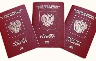 В Крыму намерены ускорить выдачу российских паспортов