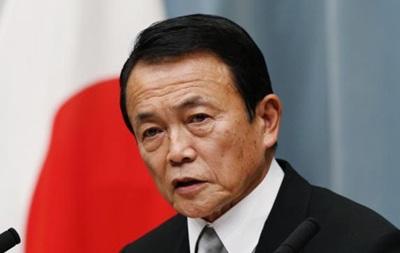 Япония в рамках  двадцатки  обсудит вопрос финансовой помощи Украине