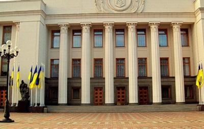 Рада 8 апреля будет голосовать за усиление ответственности за сепаратизм