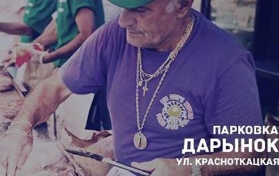 В Киеве состоится фестиваль Уличной еды
