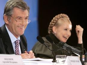 МВФ выразил надежду, что перемирие между лидерами Украины сохранится