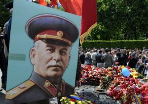9 мая - новости львова - Суд приостановил решение о запрете коммунистической и нацистской символики во Львове