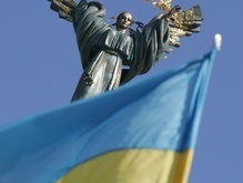 Опрос: Каждый шестой украинец хочет покинуть страну
