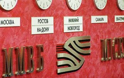 Рубль на Московской бирже продолжил падение